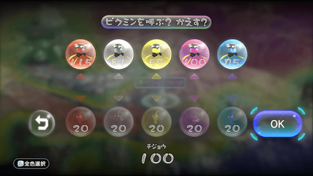 Take out an even amount of all pikmin.png