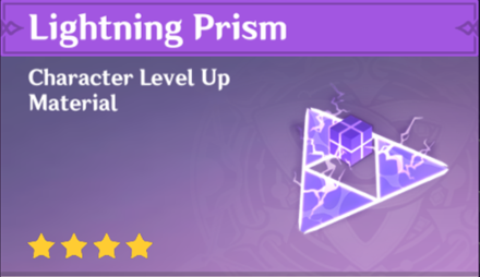 How to Get Lightning Prism and Effects