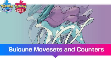 Pokemon - Suicine banner.png