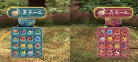 bingo battle.jpeg