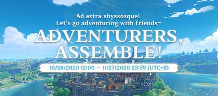 Adventurers Assemble Banner