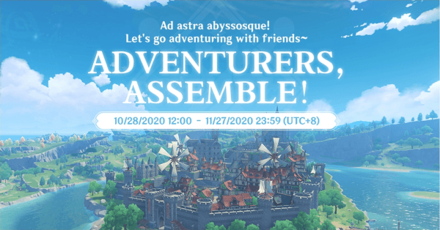 AA_Banner.png