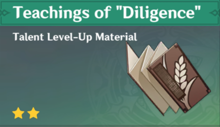 How to Get Teachings of Diligence and Effects
