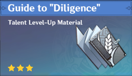 How to Get Guide to Diligence and Effects