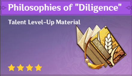 """How to Get Philosophies of """"Diligence"""" and Effects"""