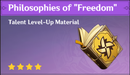 """How to Get Philosophies of """"Freedom"""" and Effects"""