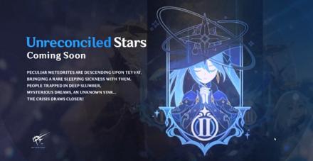 UnreconciledStars2.png