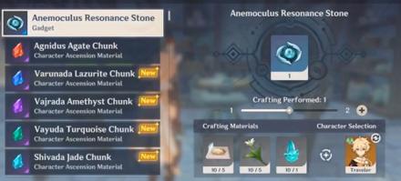 Resonace Stone.png
