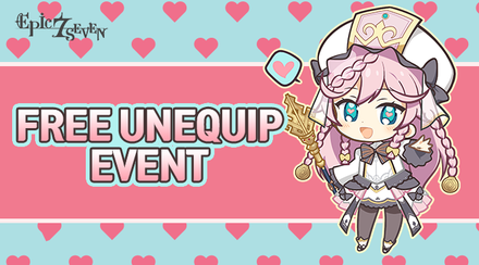 Free Unequip Event.png