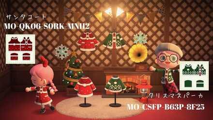 Christmas Hoodie.jpg