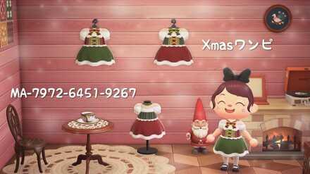 Rina Christmas Dress.jpg