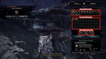 Quest Reward Screen