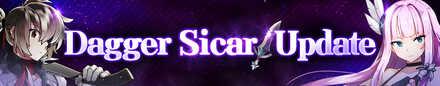 Dagger Sicar Update Banner.jpg