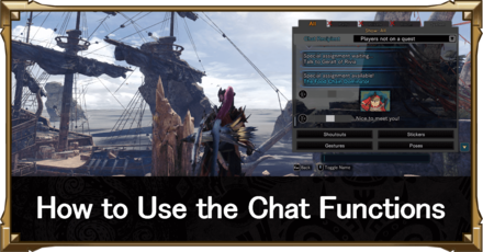 how to use the chat functions top image.png