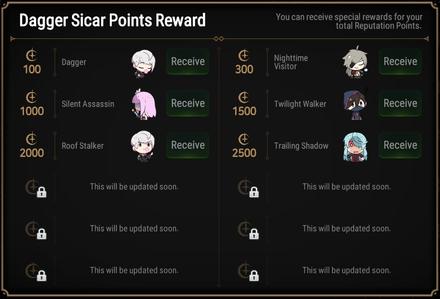 Dagger Sicar Event Rewards.png