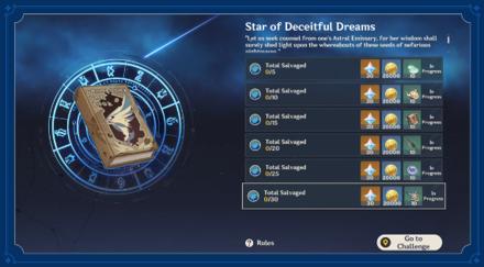 Genshin - Star of Deceitful Dreams Rewards