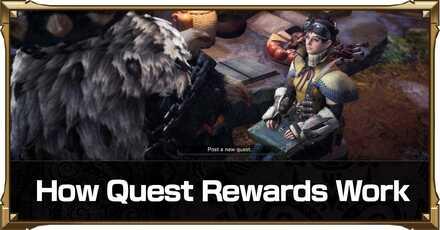 How Do Quest Rewards Work