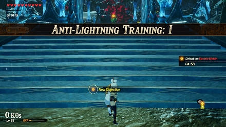 Anti Lightning Training: I Banner