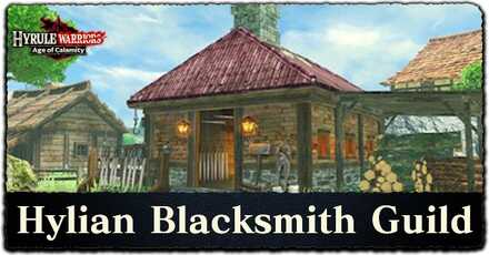 Hylian Blacksmith Guild