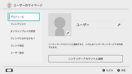 Nintendo Account New User