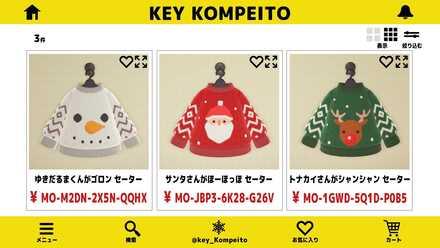 ACNH - Fuzzy Festive Sweaters.jpg