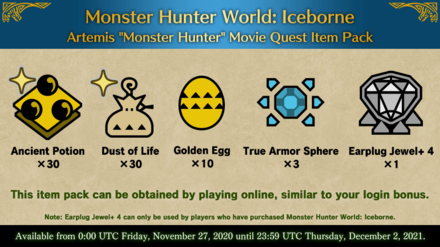 artemis mhw movie quest item pack.png