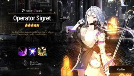 Operator Sigret.jpg