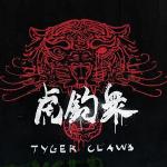 Cyberpunk 2077 Tyger Claws Logo.png