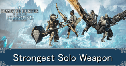 strongest solo weapon banner.png