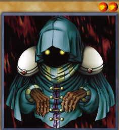 Phantom Dewan