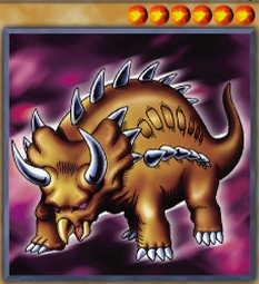 Megazowler