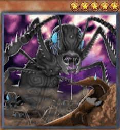 Anteatereatingant