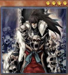 Skull Meister