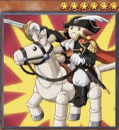 Toy Emperor