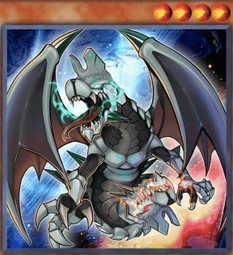 Heraldic Beast Amphisbaena