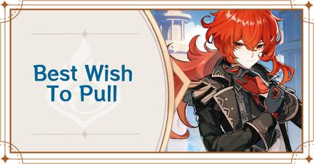 Best Wish to Pull