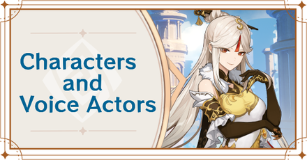 Genshin Impact - Characters and Voice Actors Banner