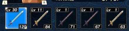 Links Weapons.jpg