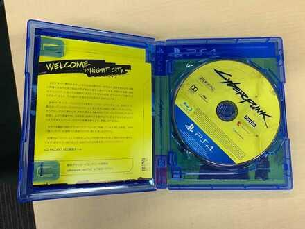 Play Disc.jpg
