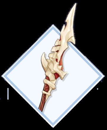 Genshin - Dragonspine Spear