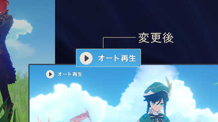 Genshin - Auto-Play dialogue