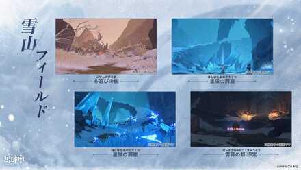 Genshin - New Area 2