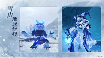 Genshin - New Enemies 1