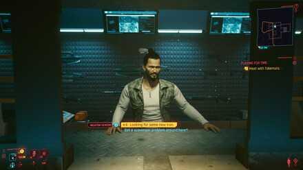 Cyberpunk 2077 - Gun Vendor
