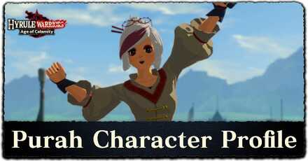 Purah Profile: Can You Unlock Purah?
