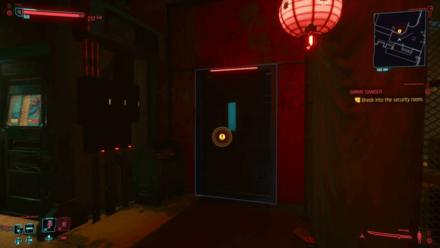 Cyberpunk 2077 - Break into security room