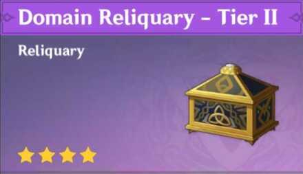 How to Get Domain Reliquary - Tier II<br> and Effects