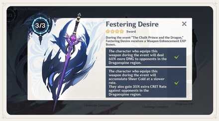 Genshin Impact - Festering Desire.jpg