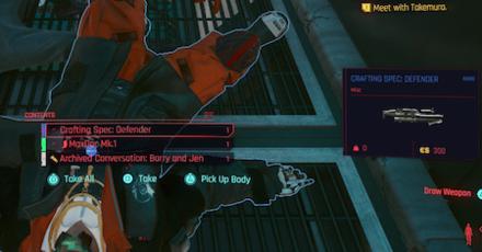 Crafting Spec Defender.png