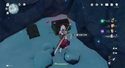 Genshin - Crimson Agate 54 Location